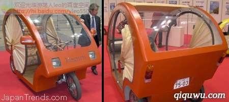 Xe hơi sáng tạo đảm bảo không đụng hàng - Hình 10