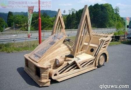 Xe hơi sáng tạo đảm bảo không đụng hàng - Hình 6