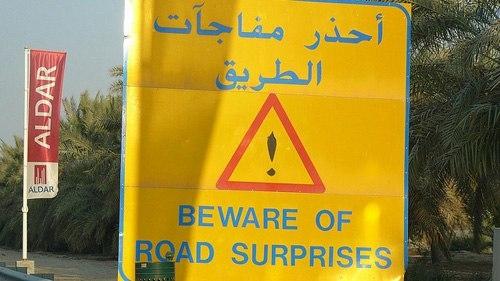 Những biển báo giao thông hài hước - Hình 1