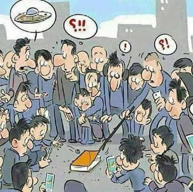 Giới trẻ đang bị giam cầm trong thế giới công nghệ - Hình 7