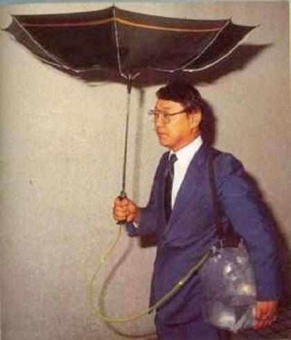 Những phát minh khó đỡ nhất quả đất của người Nhật - Hình 6