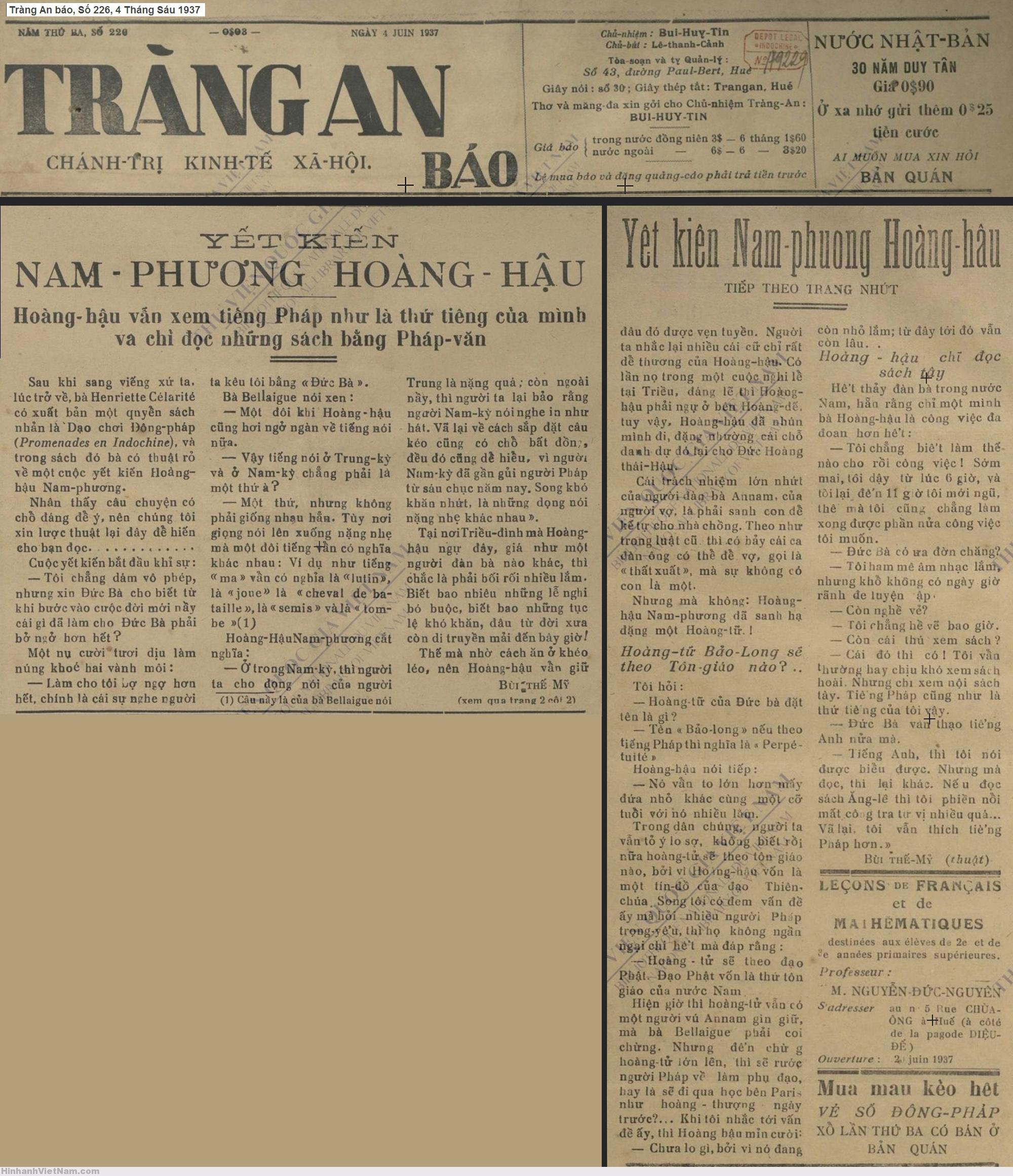 Tràng An báo, Số 226, 4 Tháng Sáu 1937 — Yết kiến Nam Phương Hoàng hậu